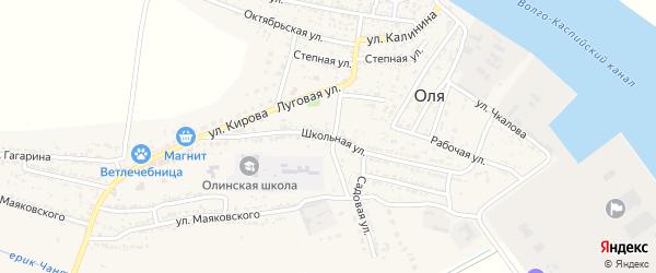 Школьная улица на карте села Оли Астраханской области с номерами домов