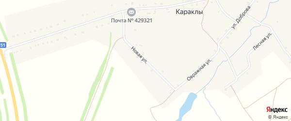 Новая улица на карте деревни Караклы с номерами домов