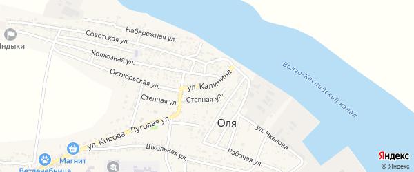 Улица Калинина на карте села Оли Астраханской области с номерами домов
