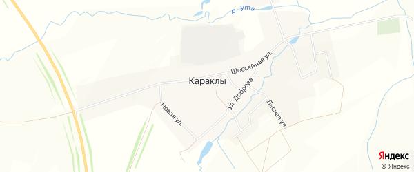 Карта деревни Караклы в Чувашии с улицами и номерами домов