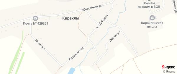 Улица Доброва на карте деревни Караклы с номерами домов