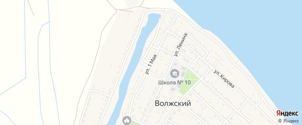 1 Мая улица на карте Волжского поселка Астраханской области с номерами домов