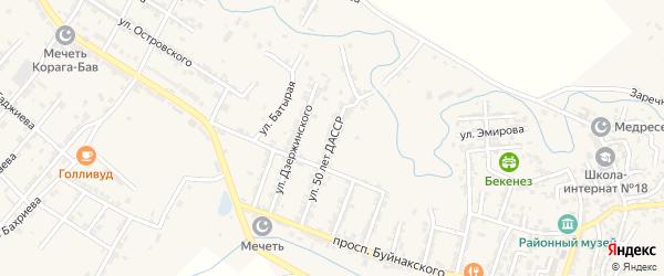 Улица 50 лет ДАССР на карте села Карабудахкента с номерами домов