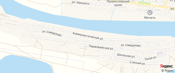 Коммунистическая улица на карте села Оранжереи Астраханской области с номерами домов