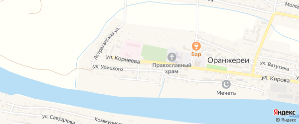 Улица Корнеева на карте села Оранжереи Астраханской области с номерами домов