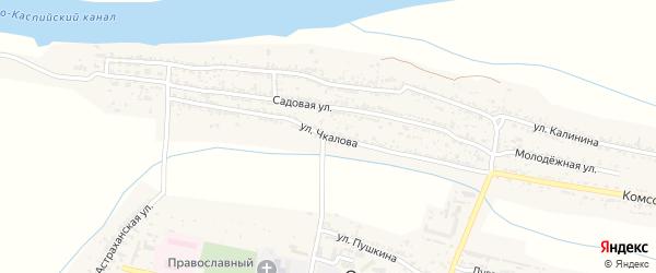 Улица Чкалова на карте села Оранжереи Астраханской области с номерами домов