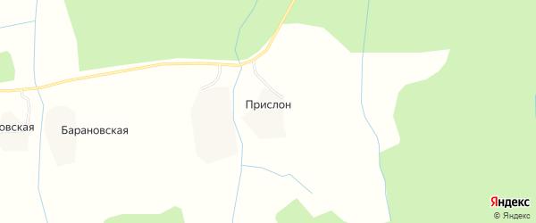 Карта деревни Прислон в Архангельской области с улицами и номерами домов