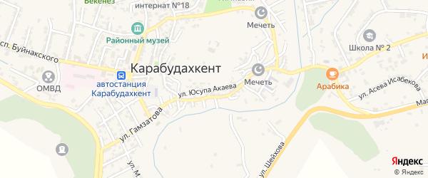 Улица Ю.Акаева на карте села Карабудахкента Дагестана с номерами домов