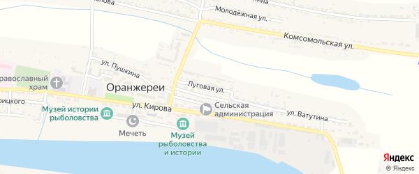 Луговая улица на карте села Оранжереи Астраханской области с номерами домов
