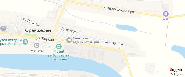 Улица Ватутина на карте села Оранжереи Астраханской области с номерами домов