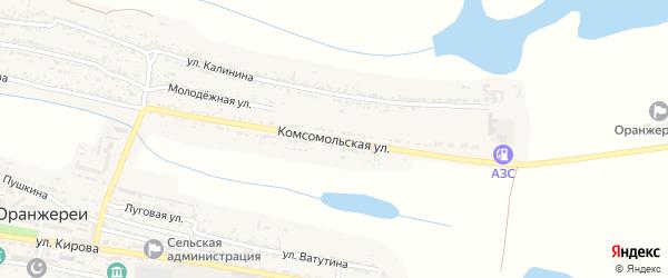 Комсомольская улица на карте села Оранжереи Астраханской области с номерами домов