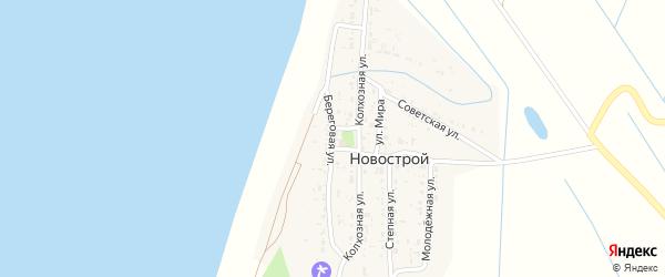 Береговая улица на карте Новостроя поселка Астраханской области с номерами домов