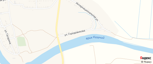 Улица Городовикова на карте Заволжского села Астраханской области с номерами домов