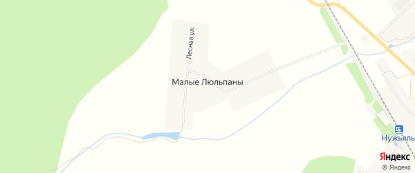 Карта деревни Малых Люльпаны в Марий Эл с улицами и номерами домов