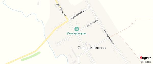Улица Титова на карте деревни Старое Котяково с номерами домов