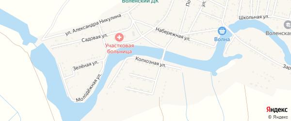 Колхозная улица на карте Вольного села Астраханской области с номерами домов