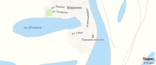 1 Мая улица на карте села Боркино Астраханской области с номерами домов