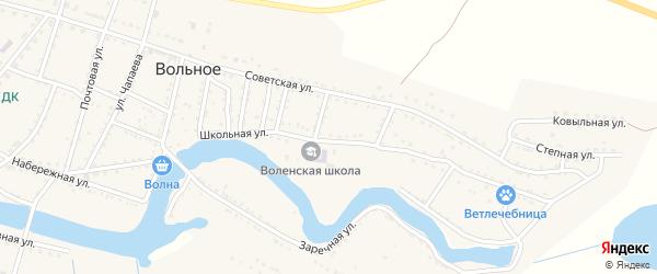 Школьная улица на карте Вольного села Астраханской области с номерами домов