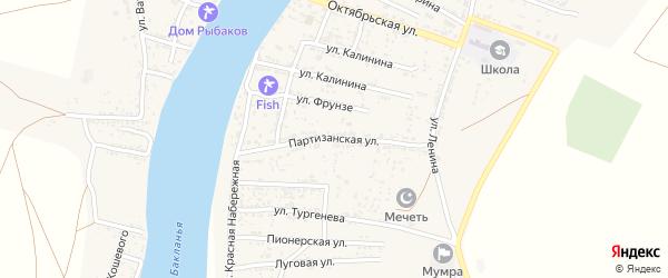 Партизанская улица на карте села Мумры Астраханской области с номерами домов