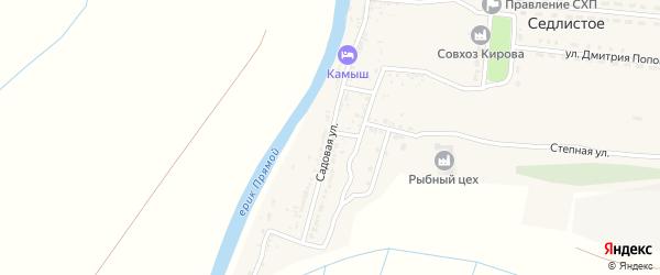 Садовая улица на карте Седлистого села Астраханской области с номерами домов