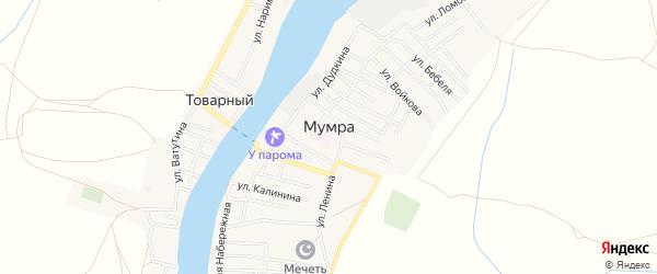 Карта села Мумры в Астраханской области с улицами и номерами домов
