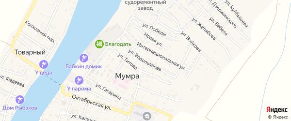 Улица Водопьянова на карте села Мумры Астраханской области с номерами домов