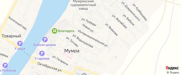 Интернациональная улица на карте села Мумры Астраханской области с номерами домов