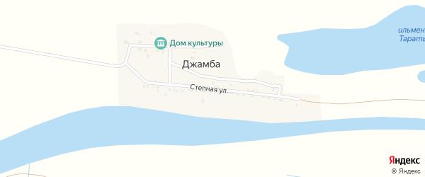 Степная улица на карте села Джамбы Астраханской области с номерами домов
