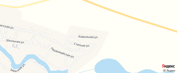 Ковыльная улица на карте Вольного села Астраханской области с номерами домов