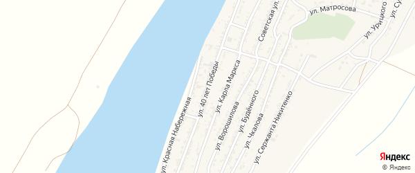 Улица 40 лет Победы на карте села Трудфронта Астраханской области с номерами домов