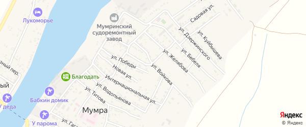 Улица Войкова на карте села Мумры Астраханской области с номерами домов