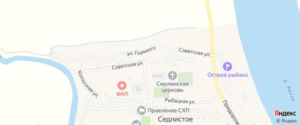 Советская улица на карте Седлистого села Астраханской области с номерами домов