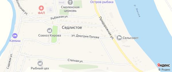 Улица Д.Попова на карте Седлистого села Астраханской области с номерами домов