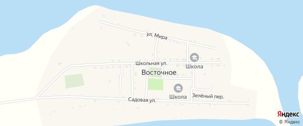 Школьная улица на карте Восточного села Астраханской области с номерами домов
