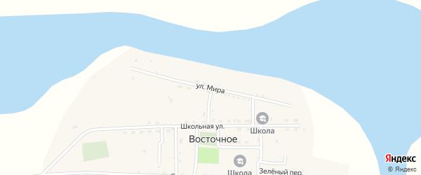 Улица Мира на карте Восточного села Астраханской области с номерами домов