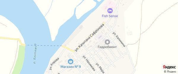 Улица Капитана Сафронова на карте села Трудфронта Астраханской области с номерами домов
