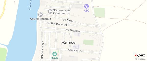 Улица Чкалова на карте Житного села Астраханской области с номерами домов