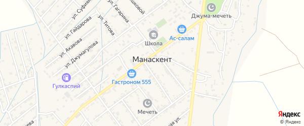 Улица Гагарина на карте села Манаскента с номерами домов