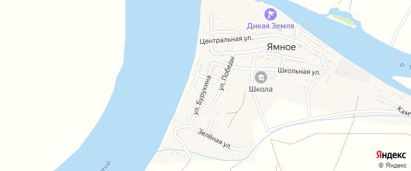 Улица Бурукина на карте Ямного села Астраханской области с номерами домов