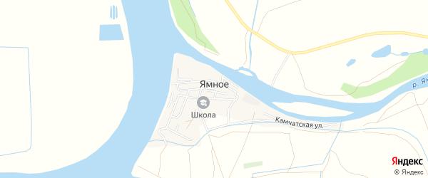 Карта Ямного села в Астраханской области с улицами и номерами домов