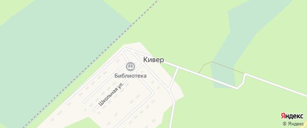 Молодежная улица на карте железнодорожной станции Кивера Архангельской области с номерами домов