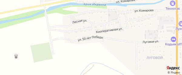 Улица 50 лет Победы на карте Икряного села Астраханской области с номерами домов