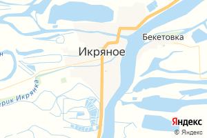 Карта с. Икряное Астраханская область
