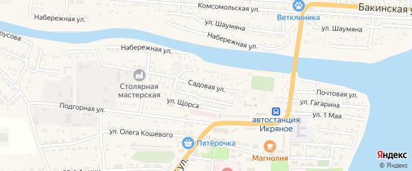 Садовая улица на карте Икряного села Астраханской области с номерами домов