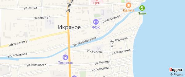 Улица Маяковского на карте Икряного села Астраханской области с номерами домов