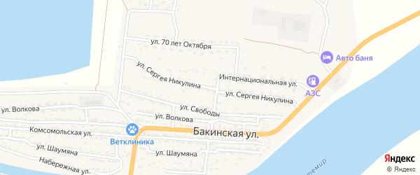 Улица Сергея Никулина на карте Икряного села Астраханской области с номерами домов