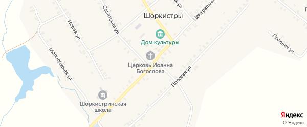 Центральная улица на карте села Шоркистры с номерами домов