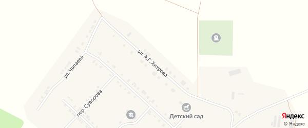 Улица А.Г.Хитрова на карте села Алманчиково с номерами домов