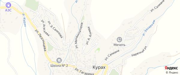 Улица Араза Алиева на карте села Кураха Дагестана с номерами домов