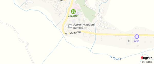 Улица Умарова на карте села Кураха Дагестана с номерами домов